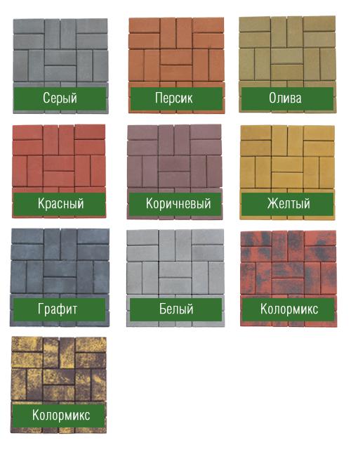 цветовая гамма тротуарной плитки Эко